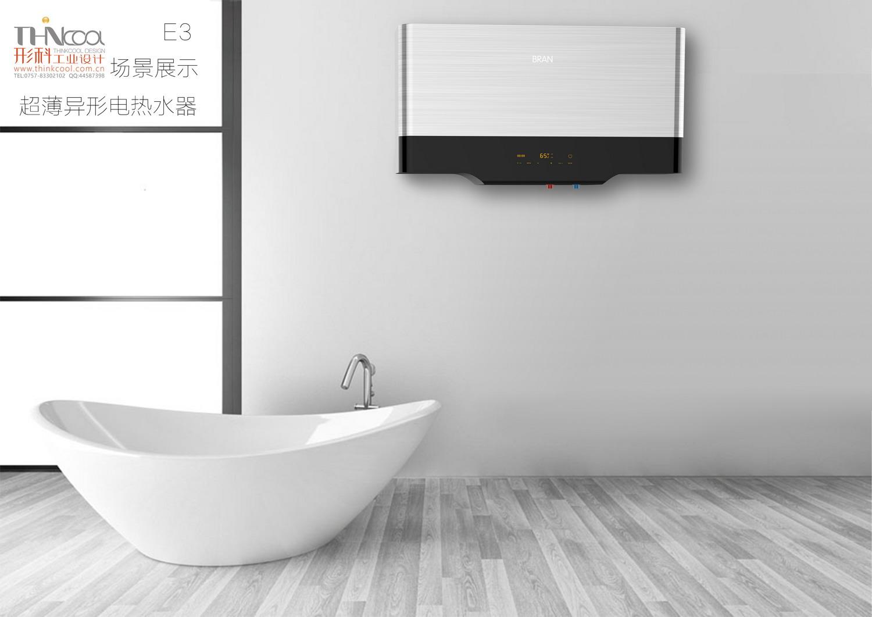 超薄电热水器设计
